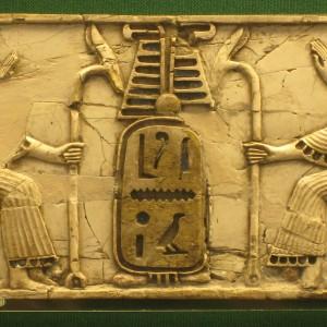 blog.mcclureblock_nimrud_ivory_egyptians-300x300 Nimrud_ivory_Egyptians